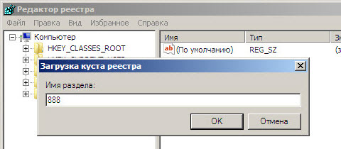 Arbitrary name to download windows 7 partition