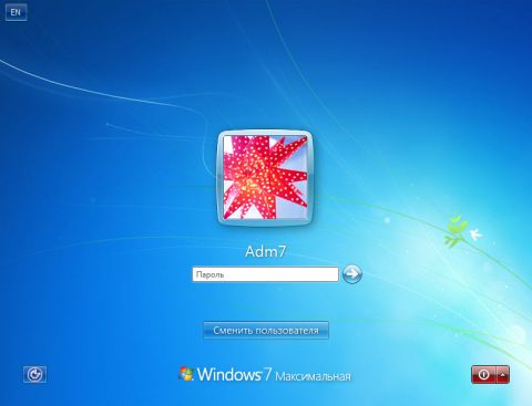 Log in to Windows 7