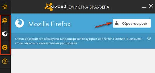 Utility Avast!  Clearing your browser