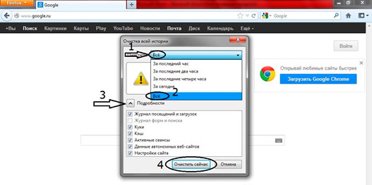 how to see browsing history in firefox