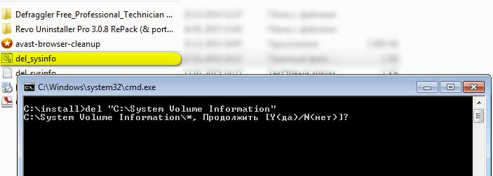 a request to the operating system command line