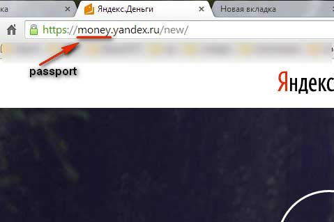 link to Yandex in the address bar