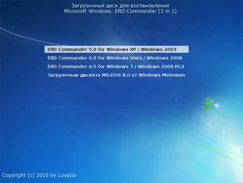 erd commander iso file