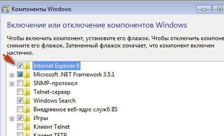 disable IE