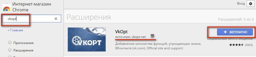 How to remove music in VKontakte and recover deleted songs - Comp