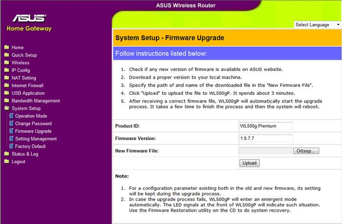 step-by-Step action - how to configure a router asus wl 520g - Comp