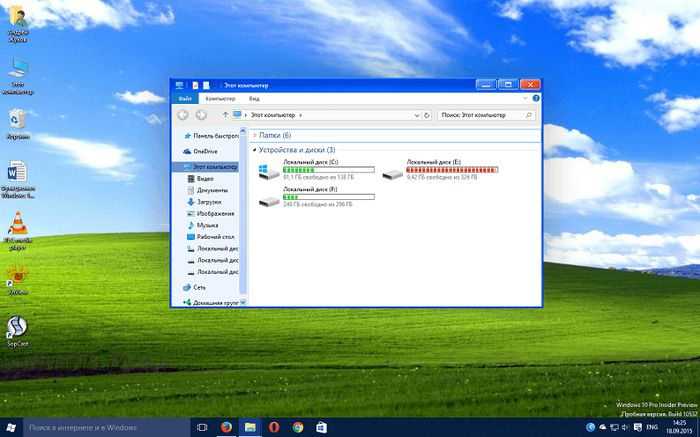 Темы Windows XP, Vista, 7, 8/8.1, Longhorn и Aero Glass для Windows 10